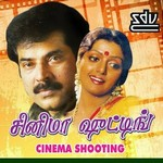 Cinema Shooting songs