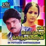En Pottukku Sonthakaaran songs