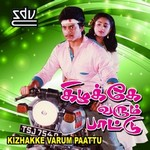 Kizhakke Varum Paattu songs