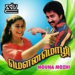 Mouna Mozhi songs