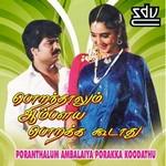 Poranthalum Ambalaiya Porakka Koodathu songs