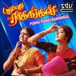 Pudhu Pudhu Raagangal songs
