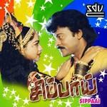 Sippaai songs