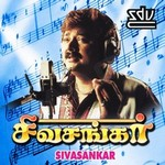 Sivasankar songs