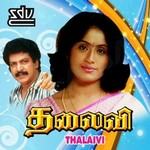 Thalaivi songs