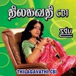 Thilagavathi CBI songs