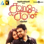 Savaale Samaali songs