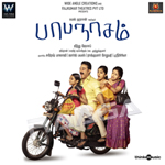 Papanasam  songs