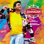 Saahasam songs