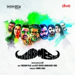 Andhra Mess songs