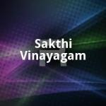 Sakthi Vinayagam songs