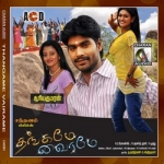 Thangame Vairame songs