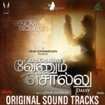 Unakkenna Venum Sollu (Original Sound Tracks) songs