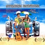 Uyirvarai Iniththaai songs