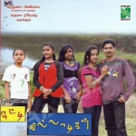 Chutti Killadikal songs