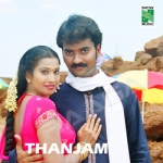 Thanjam songs