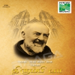 Thirumbi Vaa songs