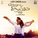 Ennul Aayiram songs