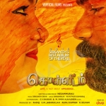 Kollidam songs