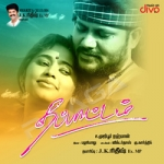 Thappattam songs
