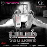 Bayam Oru Payanam songs