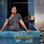 Amma Kanakku songs