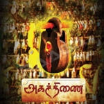 Ahathinai songs