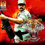 Pulipaarvai songs