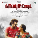 Paambhu Sattai songs