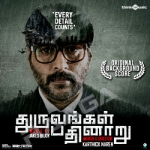 Dhuruvangal Pathinaaru (OST) songs