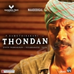 Thondan songs