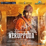 Neruppuda songs