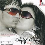 Pathu Pathu songs