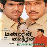 Mannin Maindhan songs
