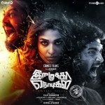 Imaikkaa Nodigal songs