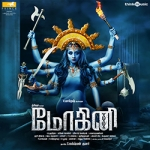 Mohini songs
