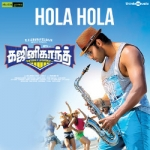 Ghajinikanth songs