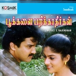 Pookalai Pareekatheergal songs