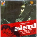 Achchaaram songs