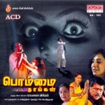 Bommai Naigal songs
