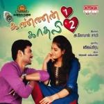 Kannan 1 Kaadhali 2 songs