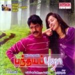 Pandhaya Pura songs