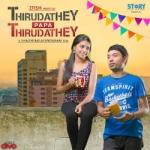 Thirudathey Papa Thirudathey songs
