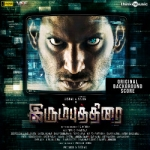 Irumbuthirai (OST) songs