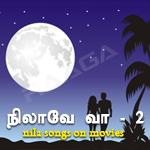 Nila Paatu - Vol 2 songs