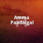 Amma Paadalgal songs