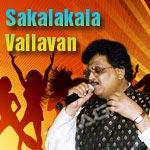 Sakalakala Vallavan - SPB's Dance Hits songs