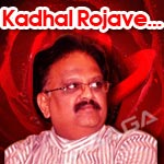 Kadhal Rojave - SPB Sad Hits songs