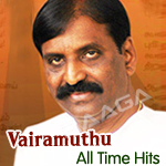 Vairamuthu All Time Hits - Vol 2