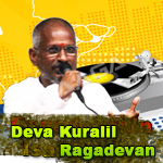 Deva Kuralil Ragadevan songs